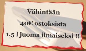 40tarjous
